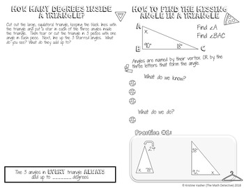 Angles in a Triangle - Doodle Note Brochure for Interactive Notebooks