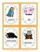 Animal Antics ABC Order
