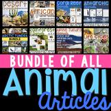 Animal Articles Growing BUNDLE