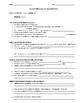 Animal Behaviors for Reproduction Video Worksheet