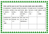 Animal Bingo and Riddle game board Chinese version ready to print