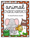 Animal Characteristics Bundle {Kindergarten}