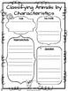 Animal Classification CKLA Note Taking Journal