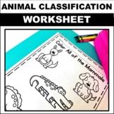 Animal Classification matching worksheet