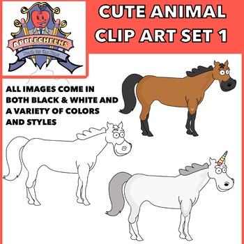 Animal Clip Art  Cute Animal Art (Free until 5 feedback scores received)