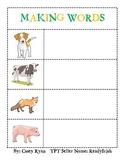 Animal Cookie Sheet Spelling Activity