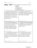 Animal Extinction Worksheet (PHONE)