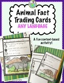 Animal Fact Trading Cards for all Languages