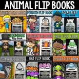 Animal Flip Book Bundle {Reading Comprehension & Craft}