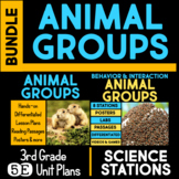 Animal Groups 5E Unit AND Science Station BUNDLE for Third Grade
