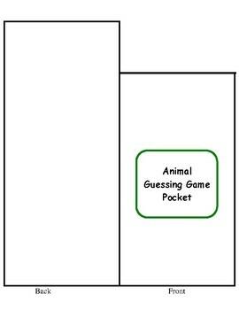 Animal Guessing Game