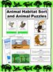 Animal Habitat Bundle