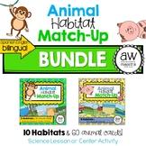 Animal Habitat Match-up BUNDLE!!!! Bilingual Science Activity