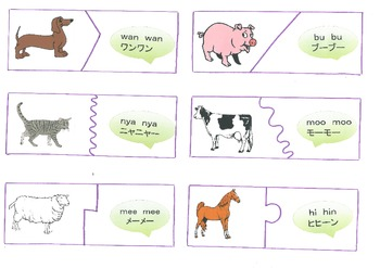 Animal Jigsaw Match
