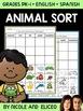 Interactive Sorting - Animal Kingdom Activity