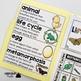 Animal Life Cycles Activities Folder