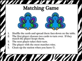Animal Match - A word and picture matching game