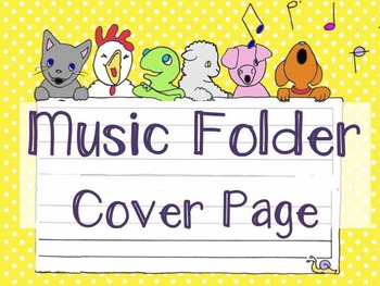 Animal Music Folder Cover Page
