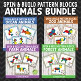 Animal Pattern Blocks Spin and Build BUNDLE