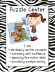 Animal Print Center Signs