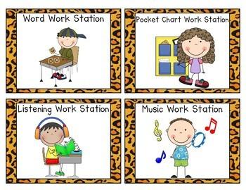 Animal Print Pocket Chart Work Station Cards