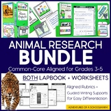 Animal Research BUNDLE // Lapbook + Worksheets // Common Core Aligned Grades 3-5
