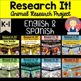 Animal Research Project ENGLISH AND SPANISH - for at Home