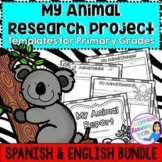 Animal Research Project Spanish & English BUNDLE