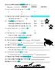Animal Scavenger Hunt Webquest (End of Year)