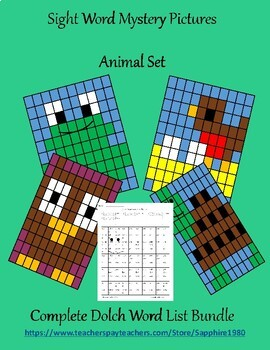 Animal Sight Word Mystery Pictures Bundle