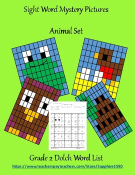 Animal Sight Word Mystery Pictures Grade 2 dolch list