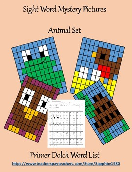 Animal Sight Word Mystery Pictures primer dolch list