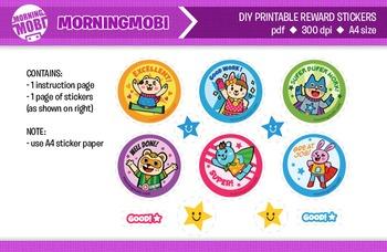 Animal Super Heroes Theme Reward Stickers - DIY Printable