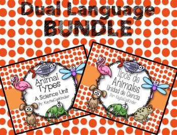 Animal Types - Tipos de Animales: Dual Language Bundle