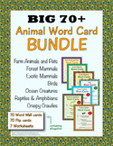 Animal Word Cards BUNDLE - 7 Packs in 1