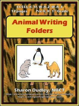 Animal Writing Folders