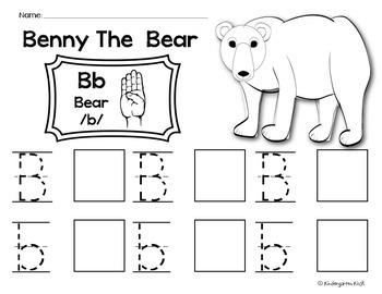 Alphabet Zoo Worksheets: Upper/Lowercase Alphabet