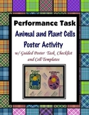 Animal and Plant Cell Poster Activity (Project)