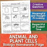 Animal and Plant Cells Biology Homework Worksheet