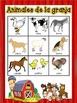 Animales de la Granja Loteria