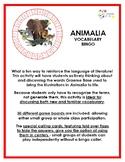 Animalia Vocabulary Bingo