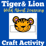 Zoo Craft | Zoo Activity | Zoo Craftivity | Zoo Unit