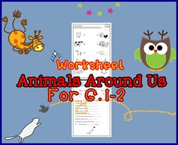 Animals Around Us Worksheet for G.1-2