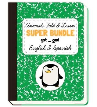 Animals Fold & Learn SUPER BUNDLE