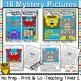 Animals Mega Bundle Hundreds Charts Hidden Pictures