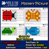 Animals PACK (4 animals - 8 sheets)  - Addition and Subtraction Mystery Picture