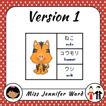 Animals Peg Activity in Japanese