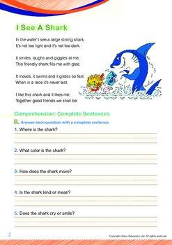 Animals - Sharks (III): I See A Shark (with 'Triple-Track Writing Lines')