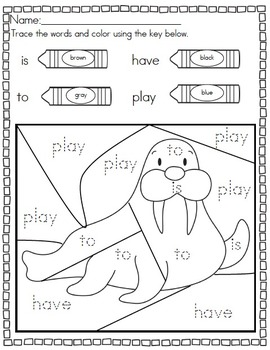 Animals Unit - For use with the California Treasures Language Arts Program