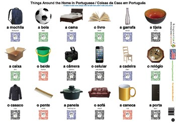 Portuguese Animals and Common Objects (108 images with spelling and audio)